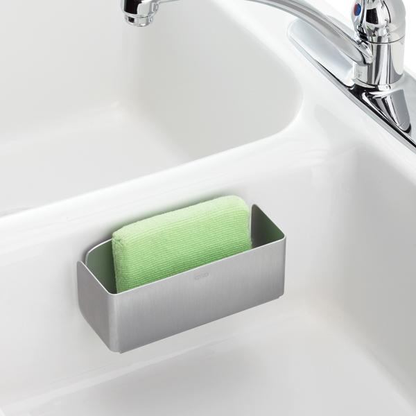 SteeLSuction Sink Basket Silver