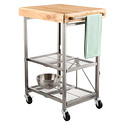 Origami® Kitchen Cart