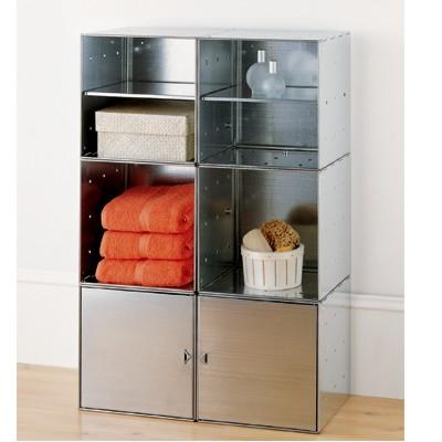 Steel Cube Bath Storage
