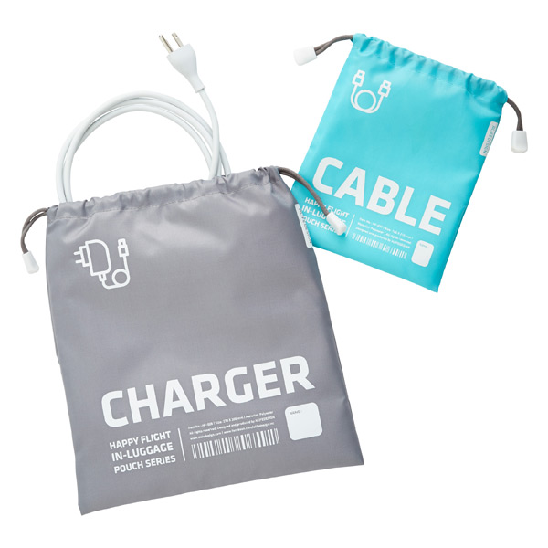 In-Luggage Drawstring Pouches