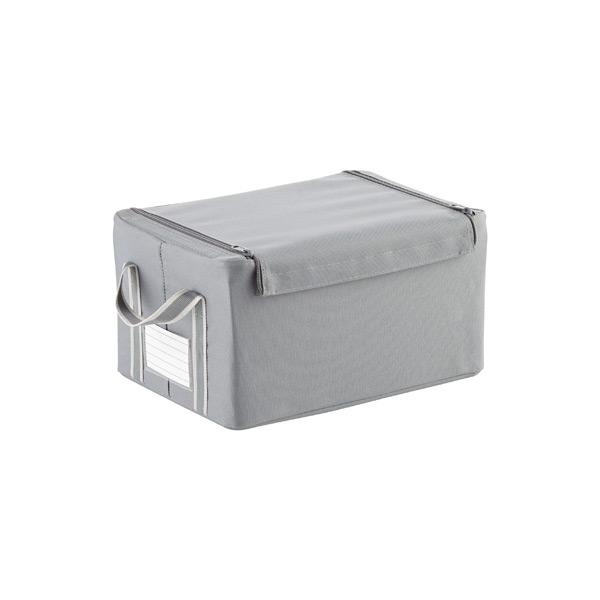 Fabric Storage Box