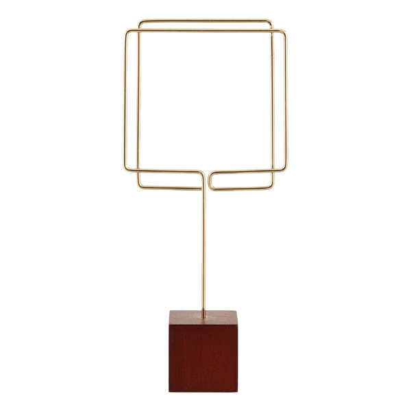 Hoopla Square Display Stand