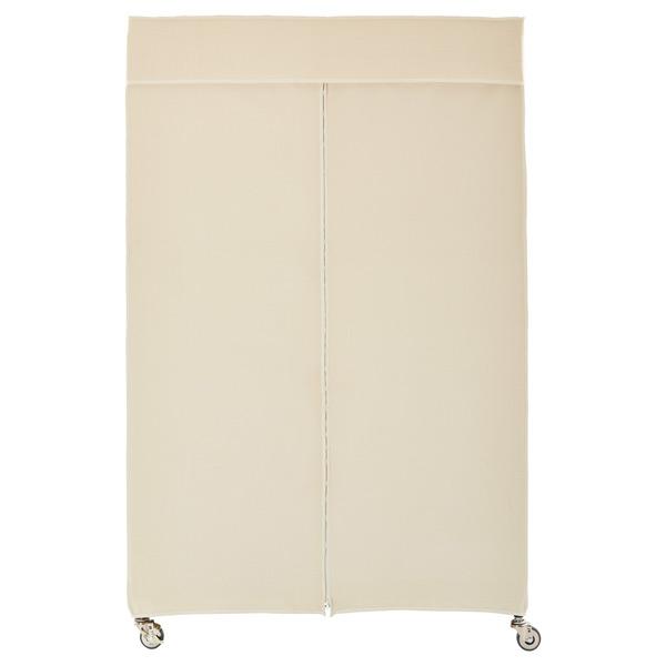 InterMetro Garment Rack with Cotton Canvas Cover