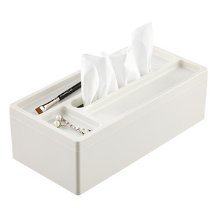 Yamazaki Rectangle Palette Tray & Tissue Box Cover