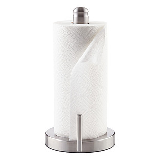 Hand Towel Holder The Container Store