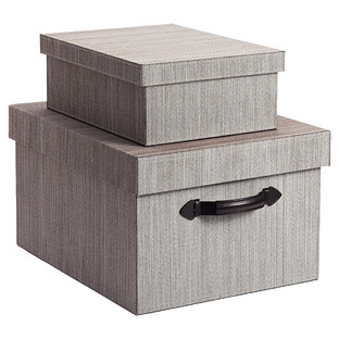 Cappuccino Fabric Parker Storage Boxes
