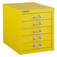 Yellow Bisley 5-Drawer Cabinet