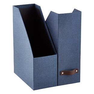 Bigso Marten Navy Magazine Holder
