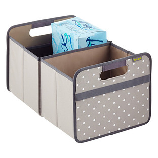 Bon Meori Grey Dots Foldable Box