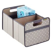 Grey Dots Foldable Box