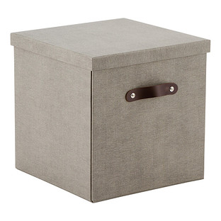Bigso Marten Grey Storage Cube with Leather Handles