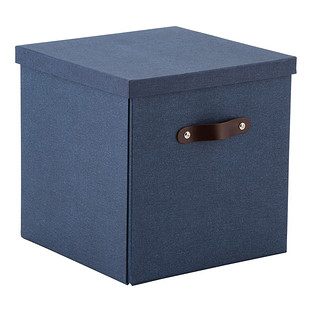 Bigso Marten Navy Storage Cube with Leather Handles