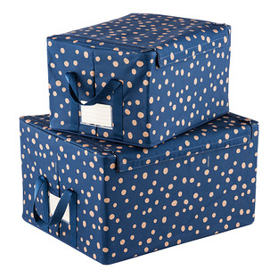 reisenthel Scattered Dots Fabric Storage Boxes with Handles