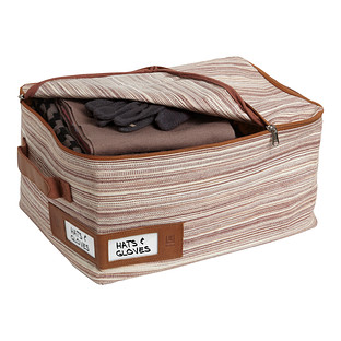 Umbra Small Brown Artisan Crunch Storage Bag