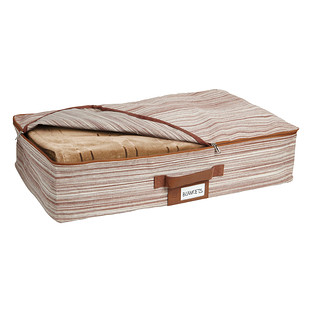 Umbra Brown Under Bed Artisan Crunch Storage Bag