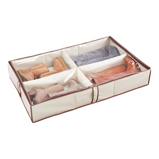 4-Compartment Under Bed Shoe Organizer