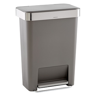simplehuman Grey 12 gal. Rectangular Trash Can with Liner Pocket