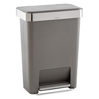 Grey 12 gal. Rectangular Trash Can