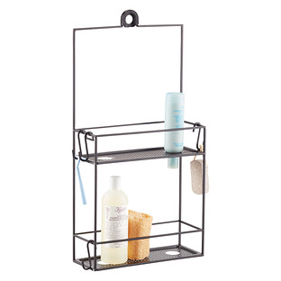Beau Cubiko Shower Caddy