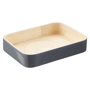 Grey Lacquered Bamboo Serving Tray