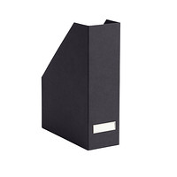 Bigso Graphite Stockholm Magazine Holder