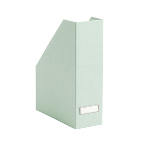 Bigso Mint Stockholm Magazine Holder