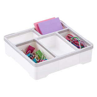 5-Compartment Square Desk Organizer