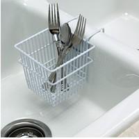 Double Sink Basket