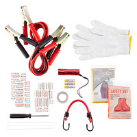 35-Piece Emergency Roadside Kit