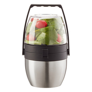 Thermos Insulated Dual Compartment Food Jar