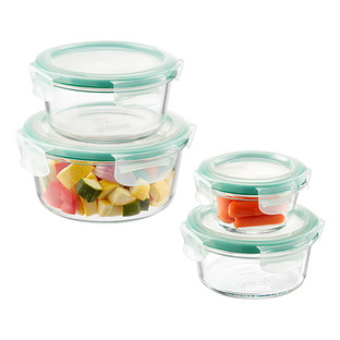 OXO Good Grips 8-Piece Smart Seal Round Glass Food Storage Set
