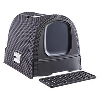 Grey Basketweave Litter Box