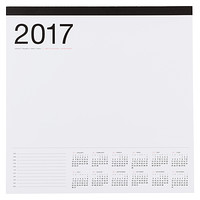 2017 Smart Deck Organizer Pad