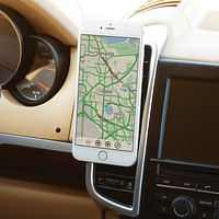 MagGrip Car Vent Phone Mount Product Image