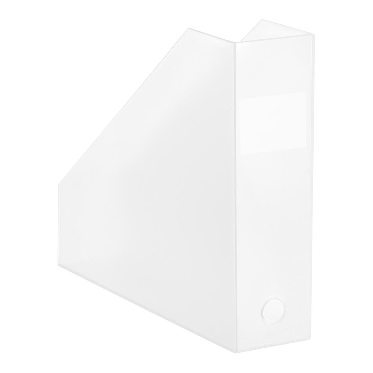 Like-it Magazine Holders | The Container Store