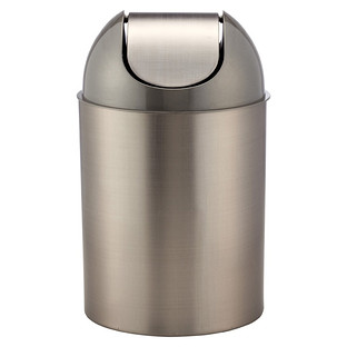 gunmetal metallic mezzo swing lid trash can - Bathroom Trash Can With Lid