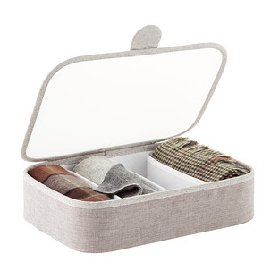 Grey 4-Section Drawer Organizer with Lid