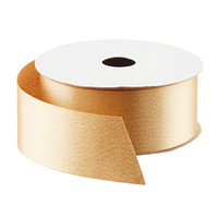 Old Gold Satin Double Face Ribbon