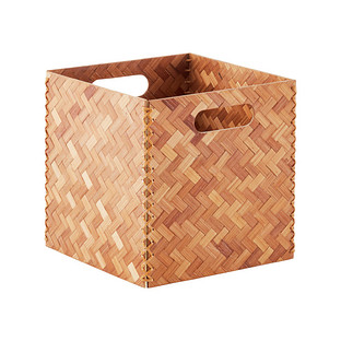 Herringbone Bamboo Storage Cubes with Handles