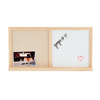 Umbra Wood Memo Board with Ledge