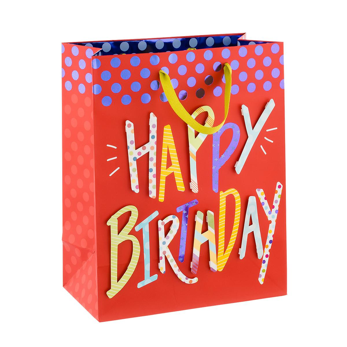 Medium Birthday Pop Gift Bag