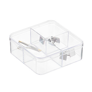 Square Compartment Box