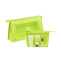 Green Accessory Pouches