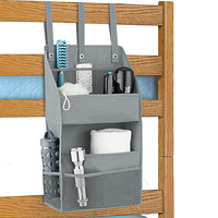 Grey Bunk Bed Organizer Product Image
