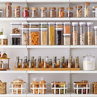Luxury Pantry Starter Kit
