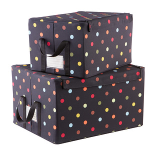 Beau Reisenthel Multi Dot Fabric Storage Boxes With Handles