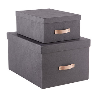bigso box of sweden the container store. Black Bedroom Furniture Sets. Home Design Ideas