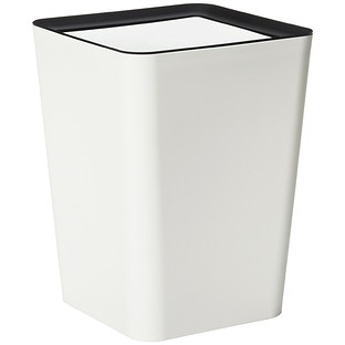White Flip Bin Trash Can