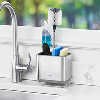 OXO Stainless Steel Sink Caddy