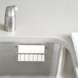 iDesign Stainless Steel Suction Sink Center